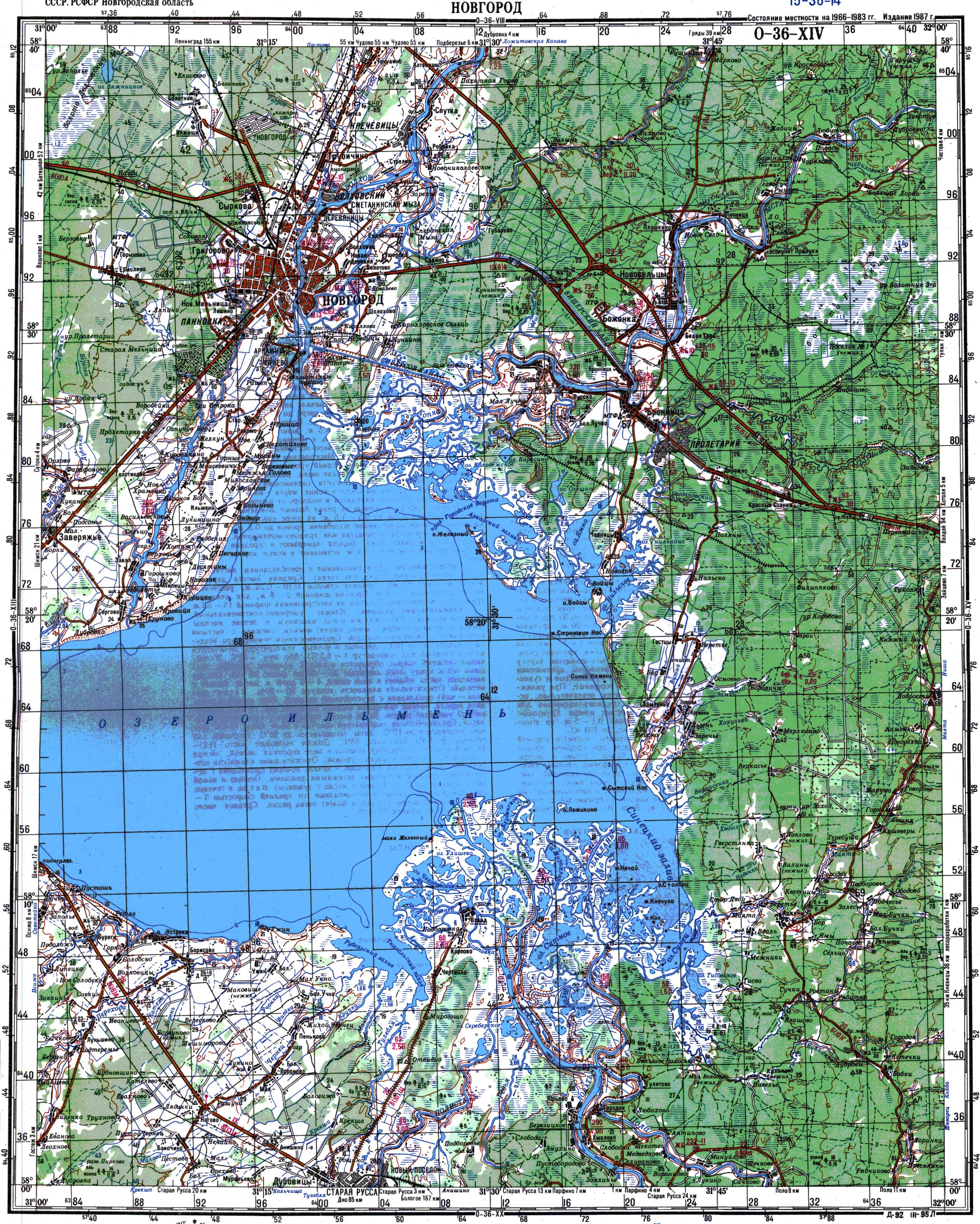 набор топографических карт для рыбаков
